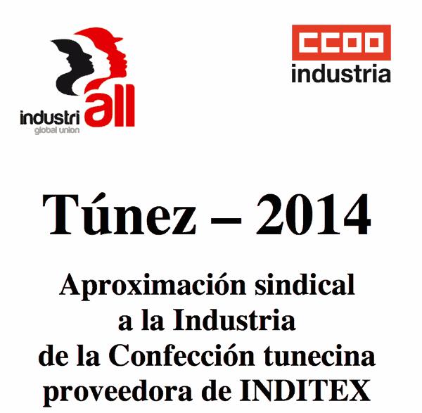 Industria tunecina proveedores inditex
