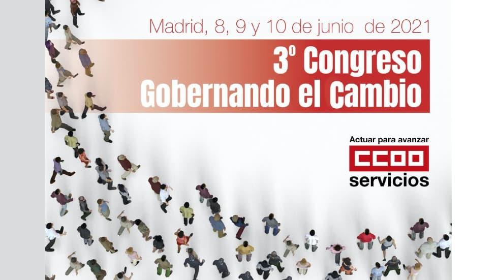 Cartel Congreso Federación de Servicios de CCOO