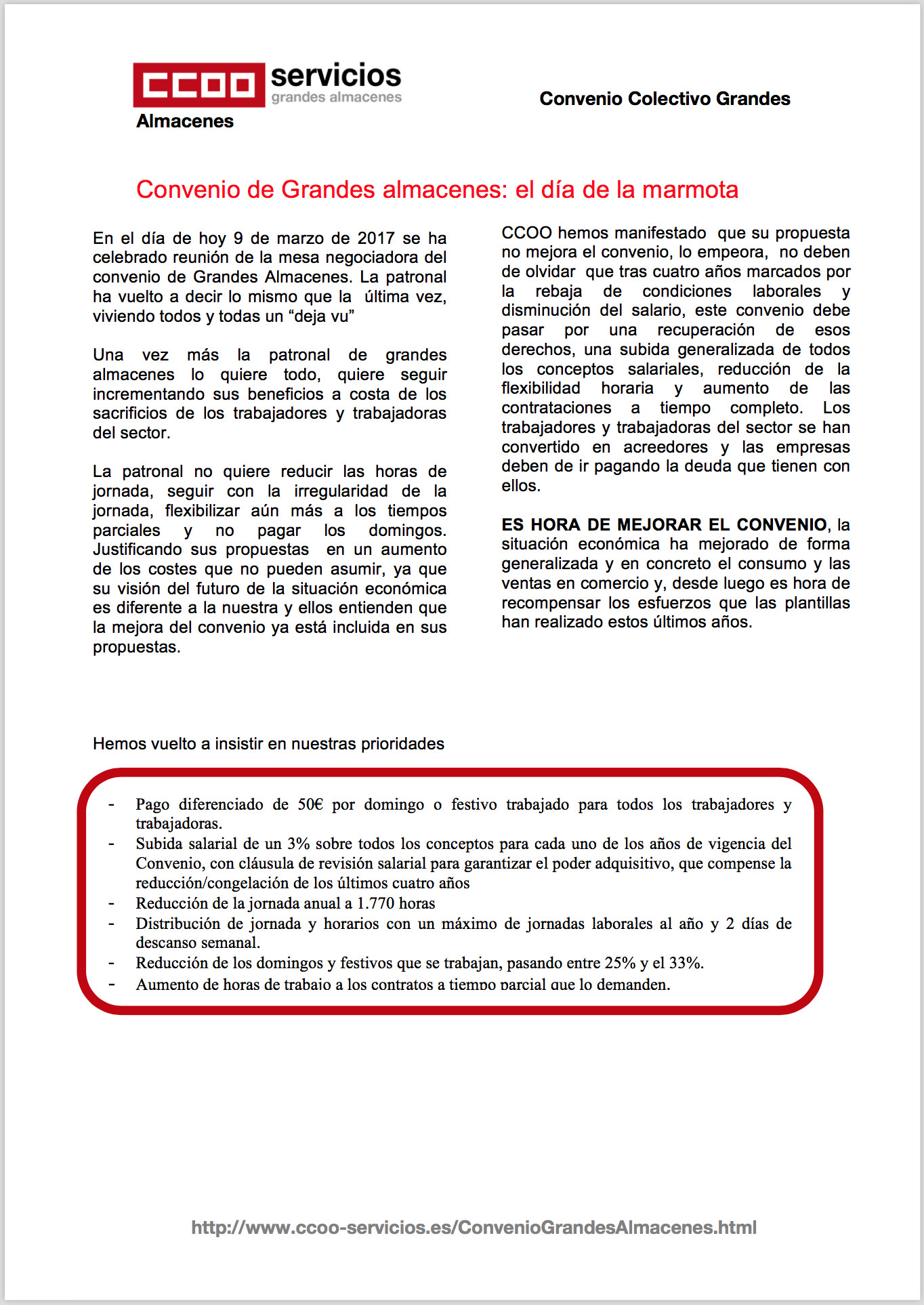 Pagina 1 del Tercer comunicado