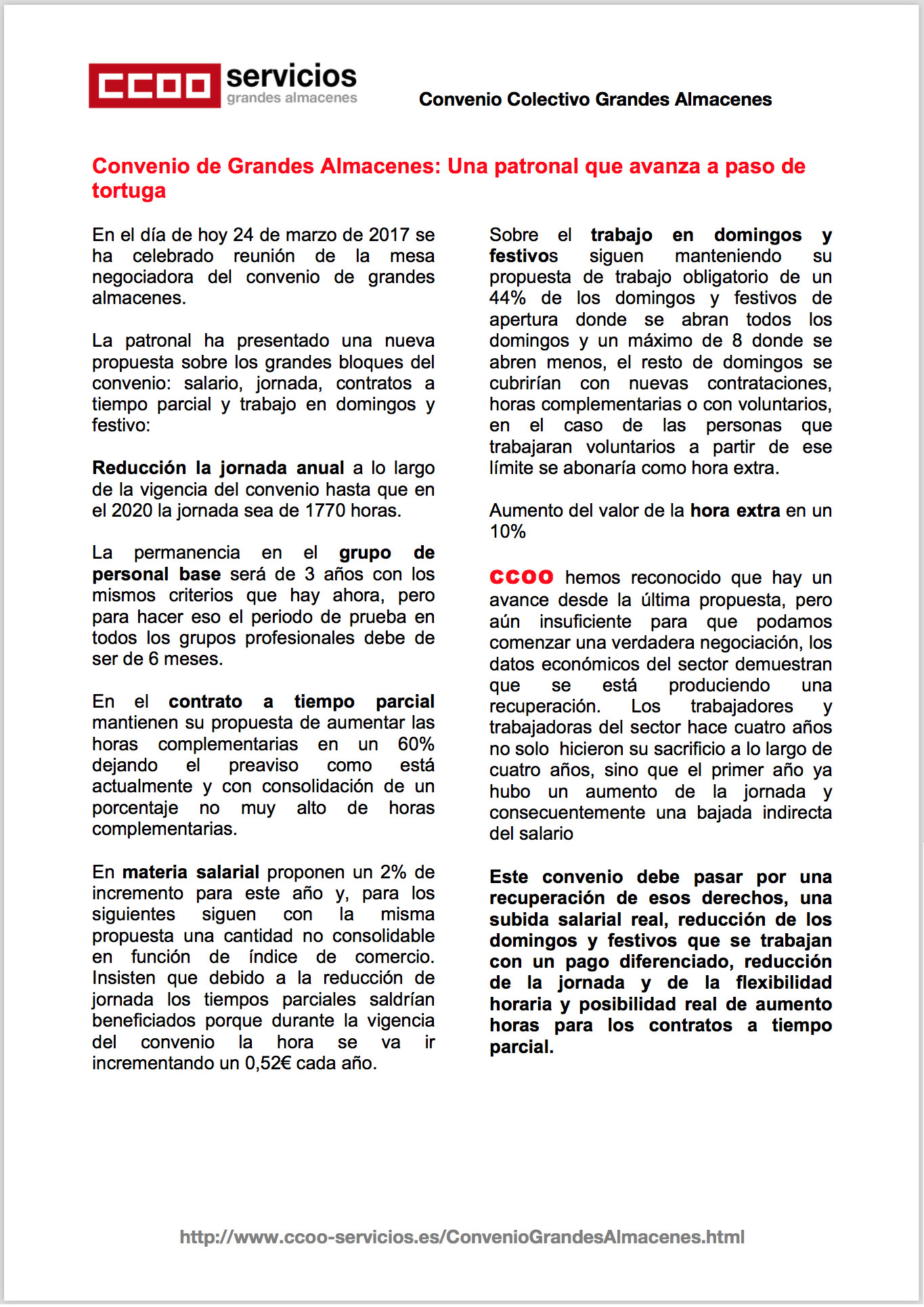 Pagina 1 del cuarto comunicado GGAA