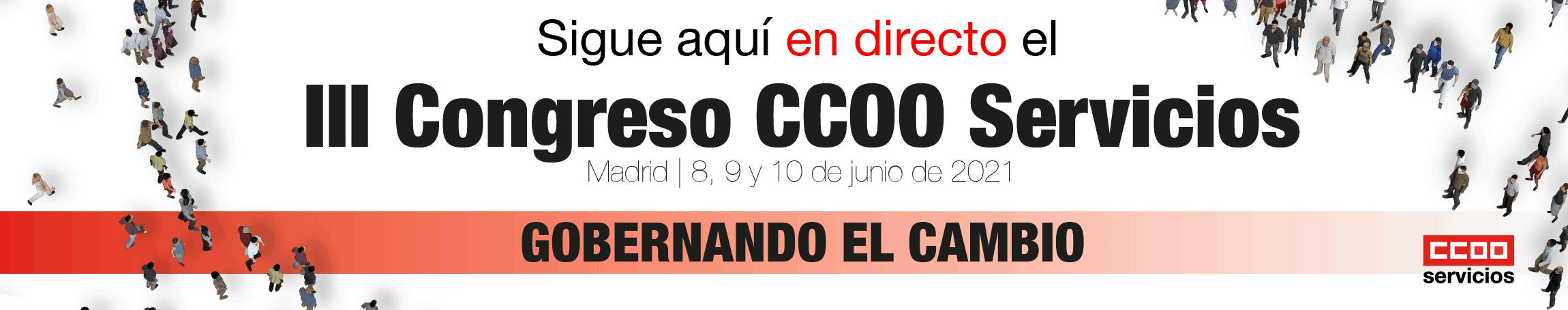 Tercer Congreso Federación de Servicios de CCOO