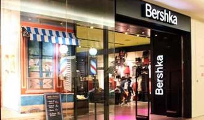 Tienda Bershka. Plan de Igualdad