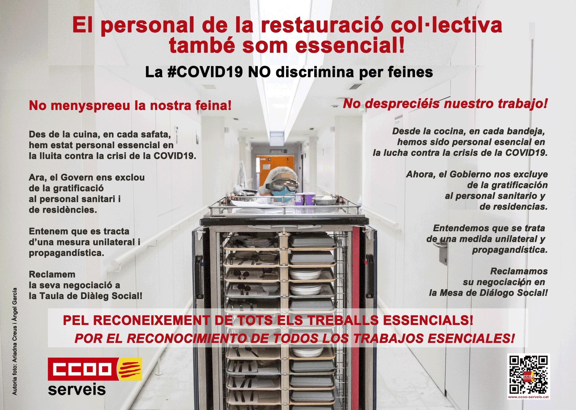 Restauració col·lectica Restauración Colectiva Colectividades Colectivitats Personal Essencials Esencial COVID!)