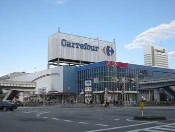 Jornada laboral Carrefour