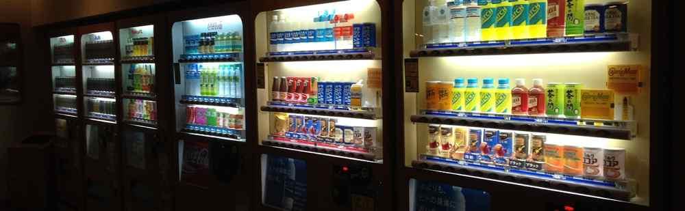 Selecta. Máquinas de Vending