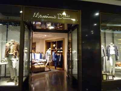 Tienda Massimo Dutti. Comercio, planes de igualdad