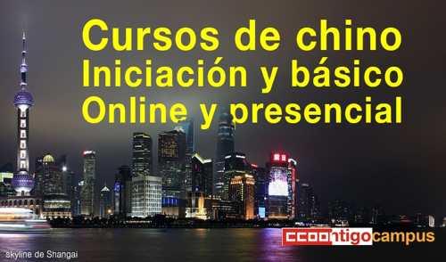 Cursos chino para afiliados CCOO