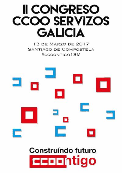 IICongreso CCOO Galicia