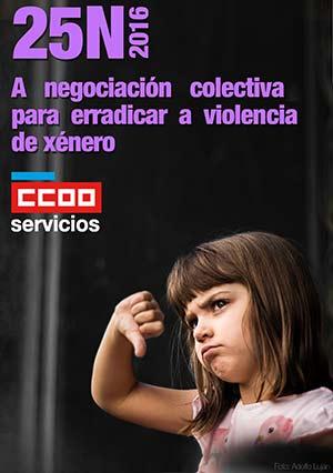 Guía: A negociación colectiva para combater a violencia de xénero