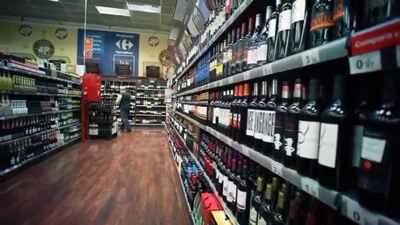 Interior supermercado carrefour