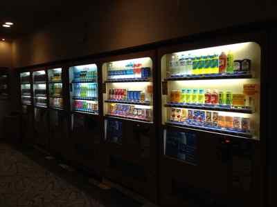 Imagen máquina vending