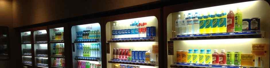 máquinas vending. Grupo Selecta