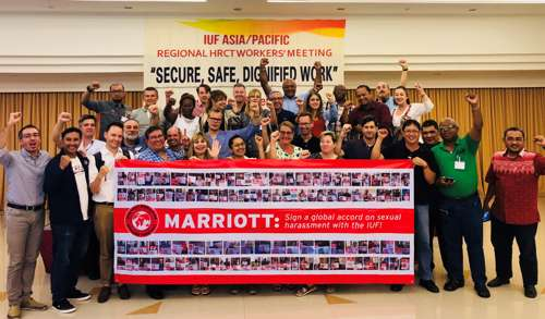 Reunión del Comité del Grupo Profesional HRCT - UITA