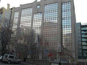Sede de Servicios CCOO Estatal en Madrid