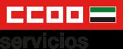 Logo EXTREMADURA